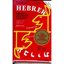 Vocabulearn Hebrew Level 2: 2 Cassettes