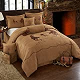 Beautiful Luxury Rustic Embroidery Cowboy Horse Rider With Barbed Wire Border Western Cabin Style Lodge Oversize Micro Suede Comforter Set in Brown Bedding With Decorative Pillows (Queen / Full)