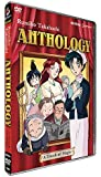 Rumiko Takahashi Anthology, Vol. 3: A Touch of Magic