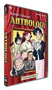 Rumiko Takahashi Anthology, Vol. 3: A Touch of Magic