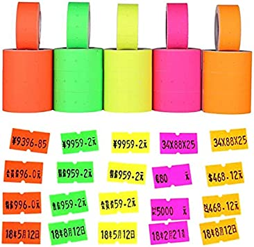 passend f/ür M5500 Etikettierer Preisschild-Aufkleber Papier Etiketten etc. 21 x 12 mm 10 Rollen, gelb f/ür Preisauszeichner MX5500