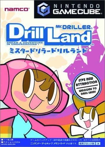 Mr-Driller-Drill-Land-Japan-Import