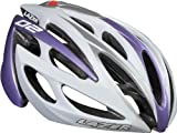 Lazer O2 Helmet: Purple/White; 2XL
