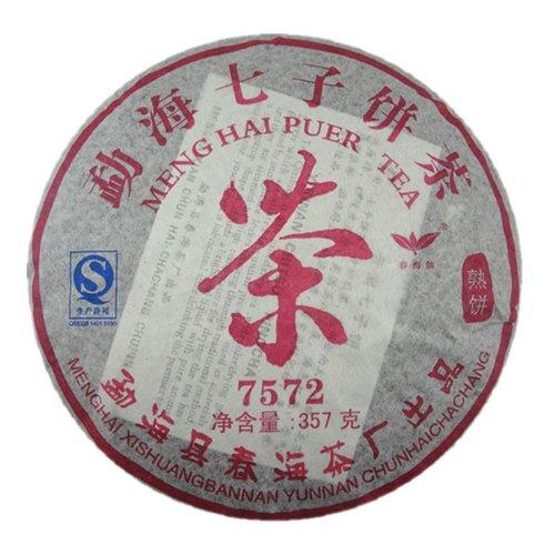 (7572 Menghai Chi Tse Beeng 2008 Aged Ripe Puer Tea Cake 357g)