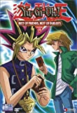 Yu-Gi-Oh, Vol. 11 - Best of Friends, Best of Duelists