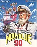 NAVY BLUE 90