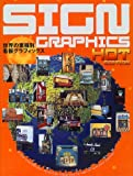 Sign Graphics : Hot Edition, Jun Yonami, 4894441039