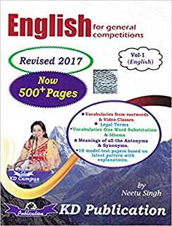 Buy English for General Competitions:from Plinth to Paramount
