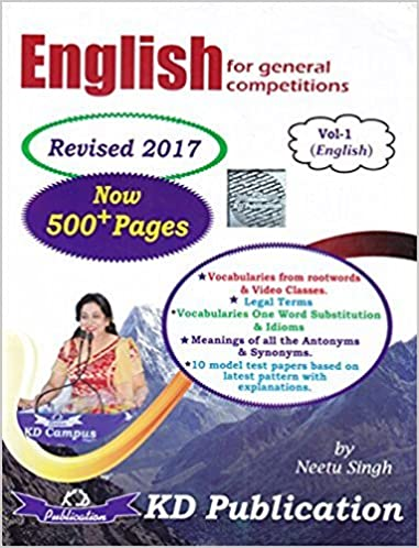 Buy KD English for General Competitions Vol -1 (ENGLISH) Revised