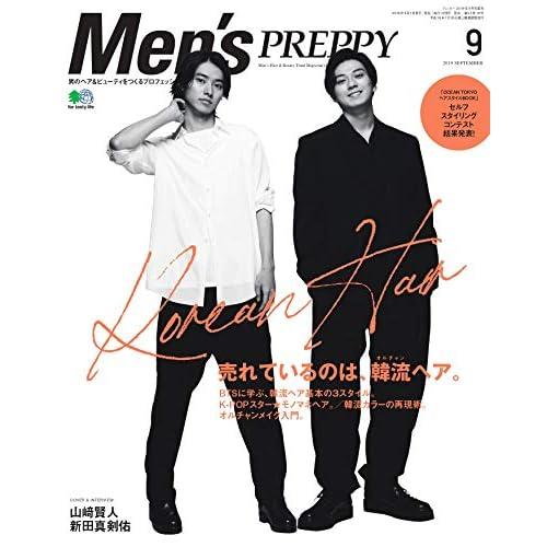 Men's PREPPY 2019年9月号 表紙画像