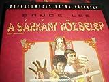 Enter the Dragon (1973) / A Sarkany Kozbelep