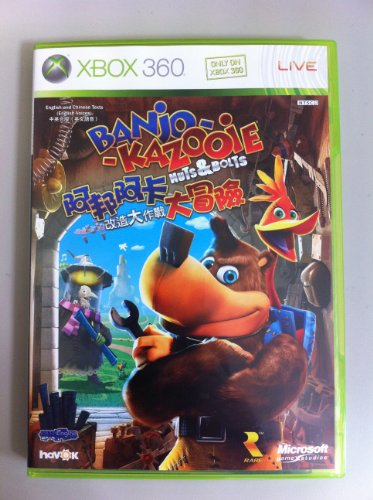 Banjo-Kazooie: Nuts & Bolts(import)