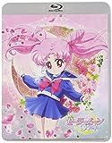 Animation - Pretty Guardian (Bishojo Senshi) Sailor Moon Crystal 8 [Japan BD] KIXA-458