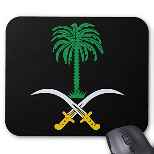 (BGLKCS Coat of Arms of Saudi Arabia Mouse Pad)