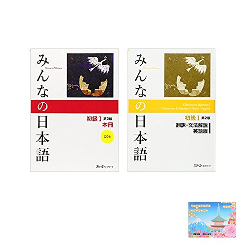 Minna No Nihongo Beginner I -2Books Bundle Set , Main Textbook , Vocabulary & Grammar - Second Edition , Original Sticky Notes for Learning Japanese