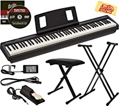 Adding value to your purchase, Austin Bazaar bundles your instrument with necessary accessories. Everything you need to start playing immediately comes in one box. Save yourself the hassle and save some money while you're at it. A bench is in...