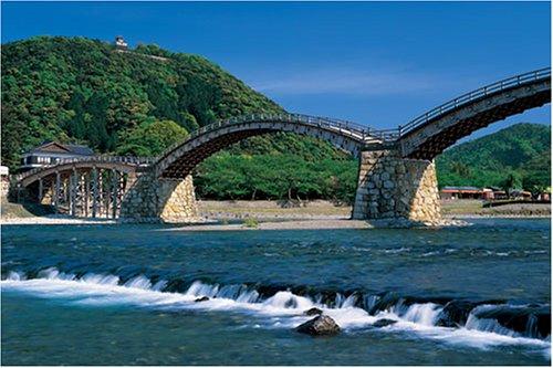 Nishiki River 10-493 and 1000 piece Kintai Bridge (japan import)