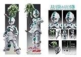 Medicos JoJo's Bizarre Adventure: Part 4--Diamond is Unbreakable: Echoes ACT2 & ACT3 Super Action Statue