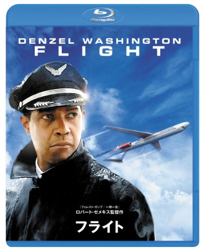 Amazon | フライト [Blu-ray] | ...