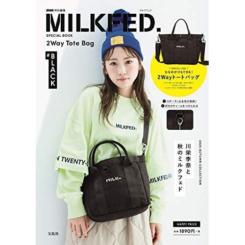MILKFED. SPECIAL BOOK 2Way Tote Bag #BLACK 画像