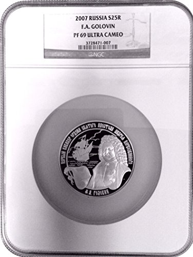 2007 RU 2007 Russia 25 Ruble Rouble Russian Silver Proof coin PR 69 Ultra Cameo NGC