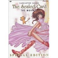 Cardcaptor Sakura Movie 2: The Sealed Card (Special Edition) [Import]