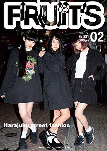 FRUiTS No221: Harajuku street fashion FRUiTS Magazine (Japanese ()