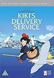 Kiki's Delivery Service [DVD]