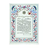 Poster Size Sheet Wedding Ketubah - White with Multi Colored Floral and Peacock Trimmed Border