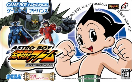 Secret of ASTRO BOY Astro Boy Atom (Astro Boy Atom)