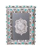 Holy Koran Decorative Storage Box with Turquoise Blue Stones