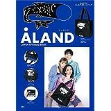 ALAND JAPAN OFFICIAL BOOK