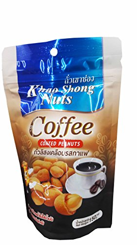 Costumes Ideas For Halloween Run (2 packs of Khao Shong Nuts, Coffee Coated Peanuts. Healthy and Delicious premium quality snack from Thailand.(150 g/ pack))