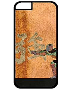 Thomas Wild Hunt's Shop For iPhone 5c Tpu Phone Case Cover(Avatar: The Last Airbender) 5305219ZC172844969I5C