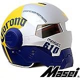 Masei 610 Atomic-Man Motorcycle Open Face HJC Icon Safety Helmet
