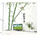 Skyllc® Paroi de forme de bambou naturel autocollant la nouvelle entrée de la chambre de style chinois décoratifs Larry stickers muraux