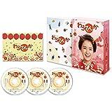 連続テレビ小説 わろてんか 完全版 DVD-BOX1