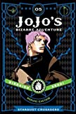 JoJo's Bizarre Adventure: Part 3 Stardust Crusaders, Vol. 5