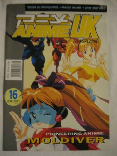 Anime UK V.3 #5 1994 Moldiver Honneamise Manga As Art Grey and Gold Tenchi