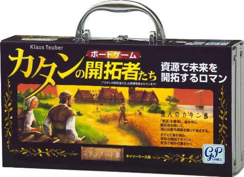 Price comparison product image Pioneers portable carry case version of Catan