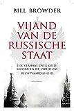 img - for Vijand van de Russische staat book / textbook / text book