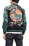 SCRIPT Japanese Souvenir Jacket SSJ-501 Goldfish Men's Sukajan Black/Green (Large)