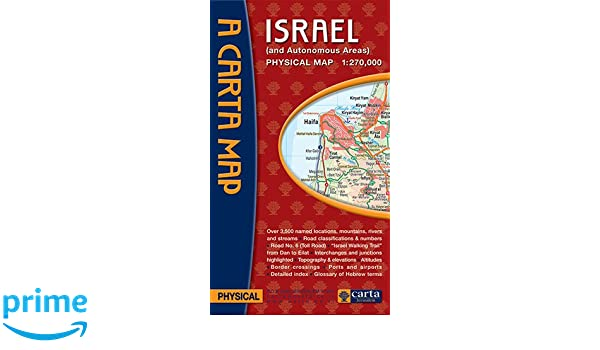 Cartas Physical Map of Israel: Carta Jerusalem ...