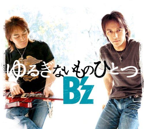 B'z - Yuruginaimono Hitotsu - Amazon.com Music