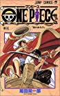 ONE PIECE -ワンピース- 第3巻