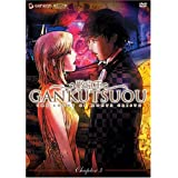 Gankutsuou, The Count of Monte Cristo: Chapter 3