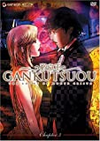 Gankutsuou - The Count of Monte Cristo - Chapter 3