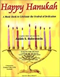 Happy Hanukah, Judith S. Rubenstein, 1929468067