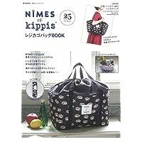 NIMES 表紙画像