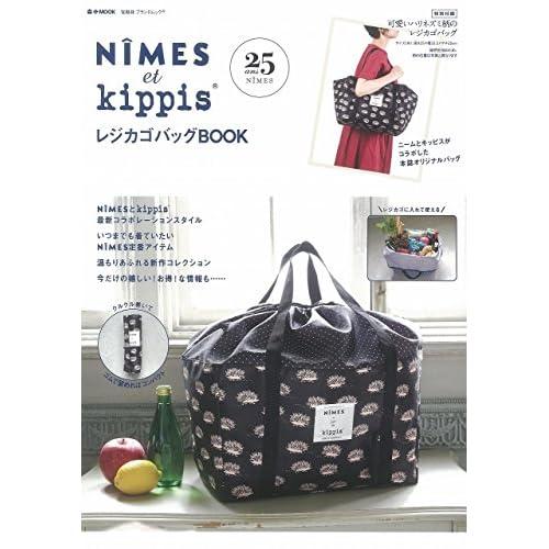 NIMES et kippis レジカゴバッグ BOOK 画像